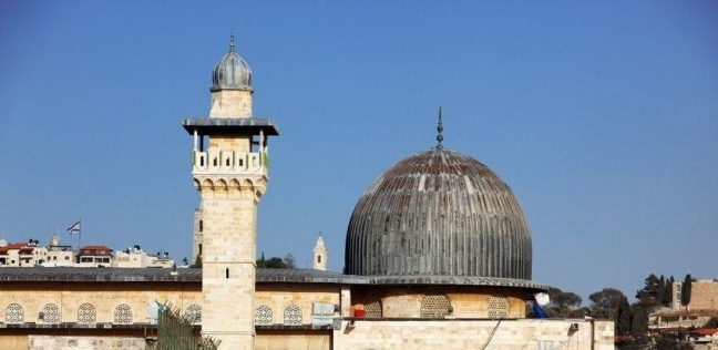 Poetry about Palestine and Jerusalem