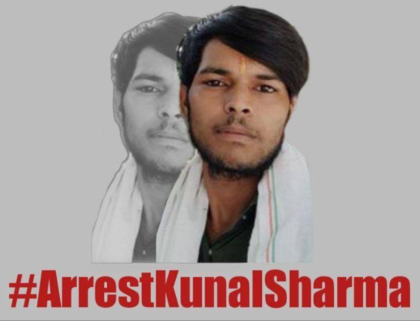 Why #ArrestKunalSharma is trending